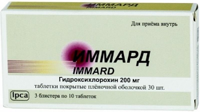 Как принимать лекарство Иммард