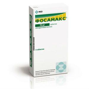 Как принимать препарат Фосамакс
