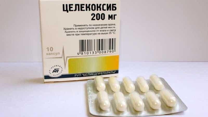 Как принимать препарат Целекоксиб