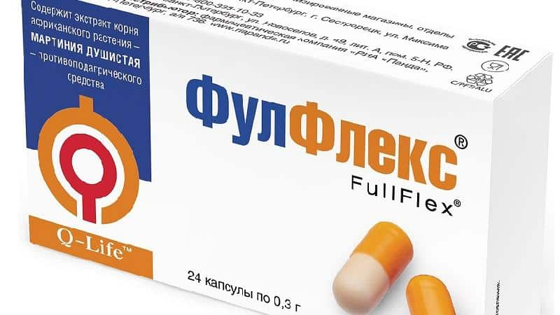 Как применять препарат Фулфлекс