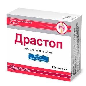 Как применять препарат Драстоп