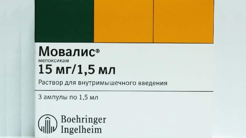 Как применять препарат Мовалис