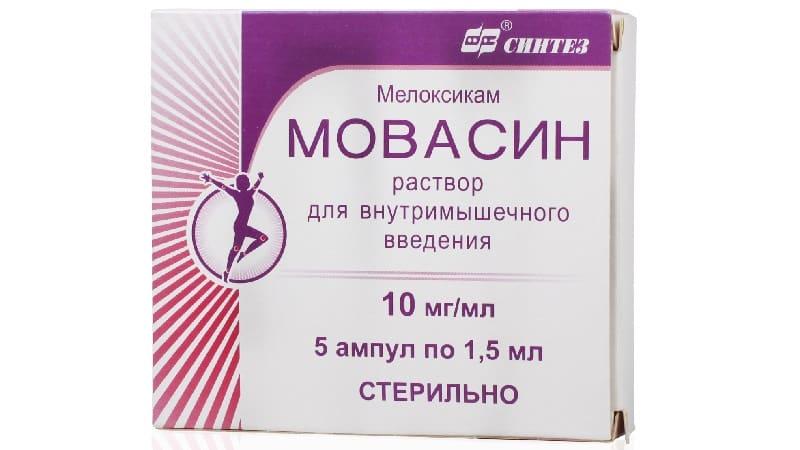 Как применять препарат Мовасин