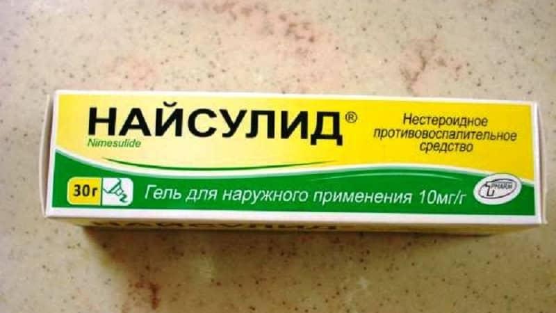 Как применять препарат Найсулид