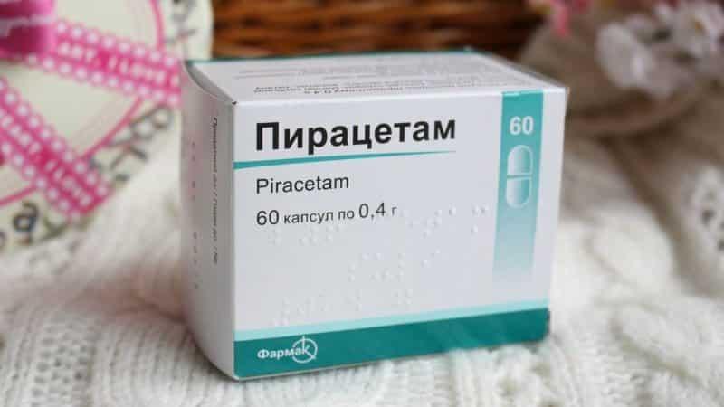 Как применять препарат Пирацетам