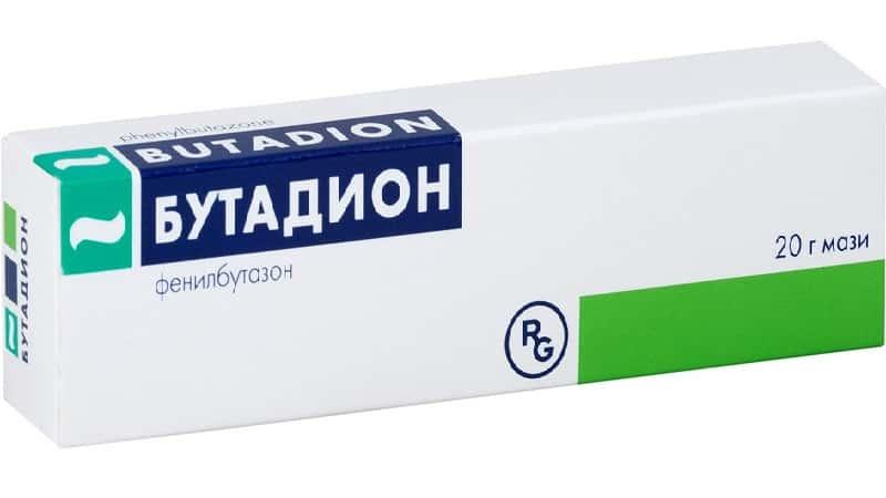 В каких препаратах содержится вещество Фенилбутазон