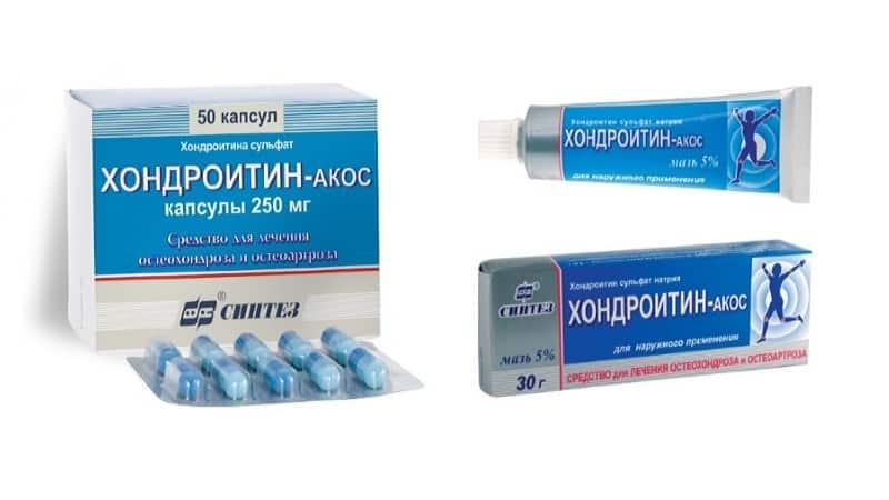 Как применять препарат Хондроитин Акос