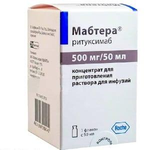 Как применять препарат Мабтера