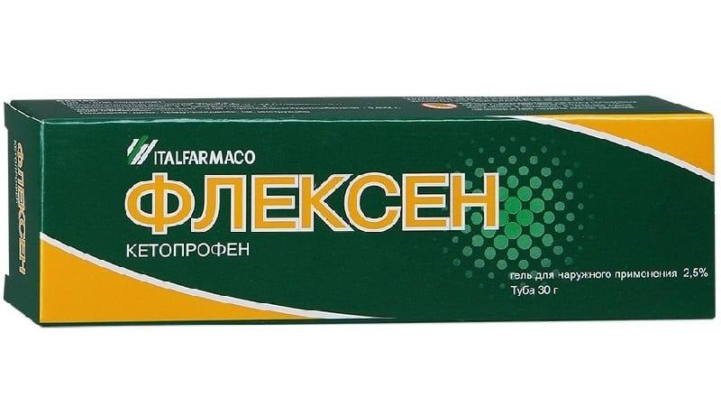 Как примнять препарат Флексен