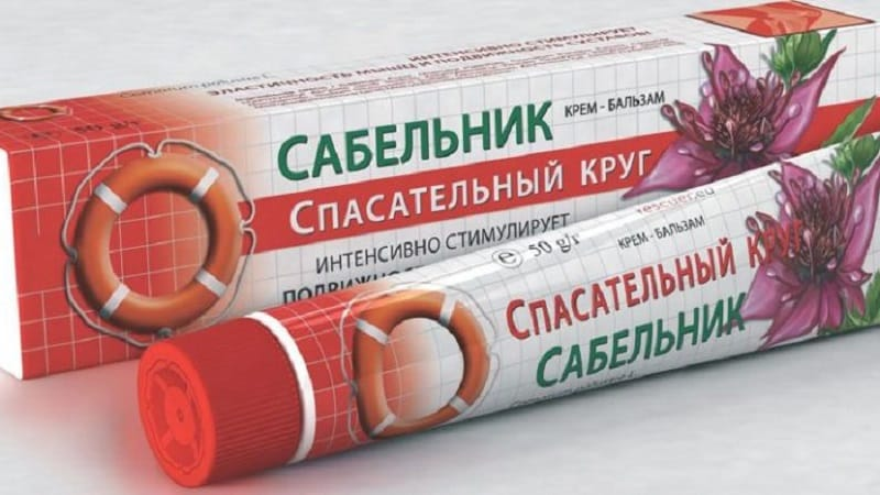 Как применять таблетки и мазь сабельника