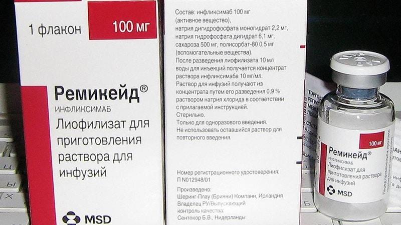 В каких препаратах содержится вещество Инфликсимаб